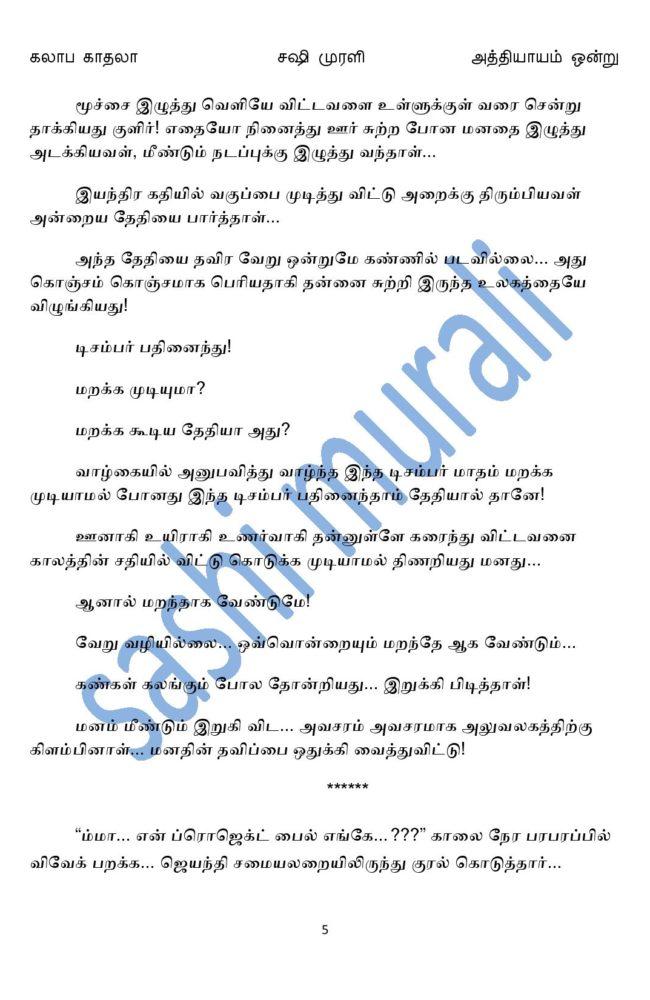 kk1-page-005
