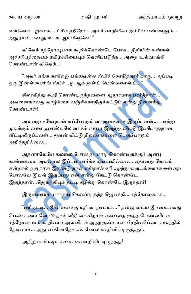 kk1-page-009