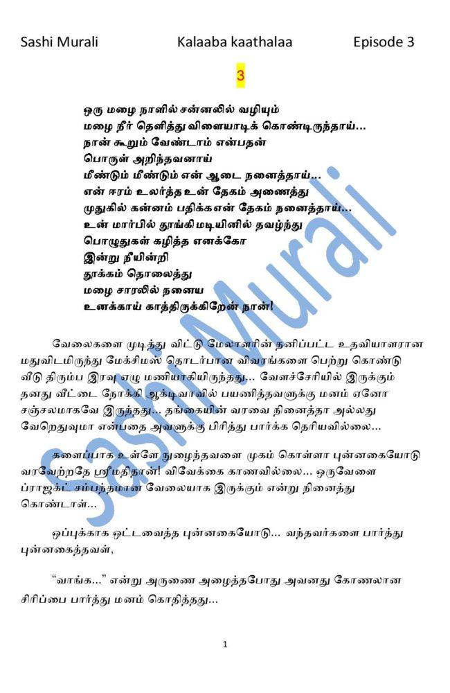 kk3-page-001