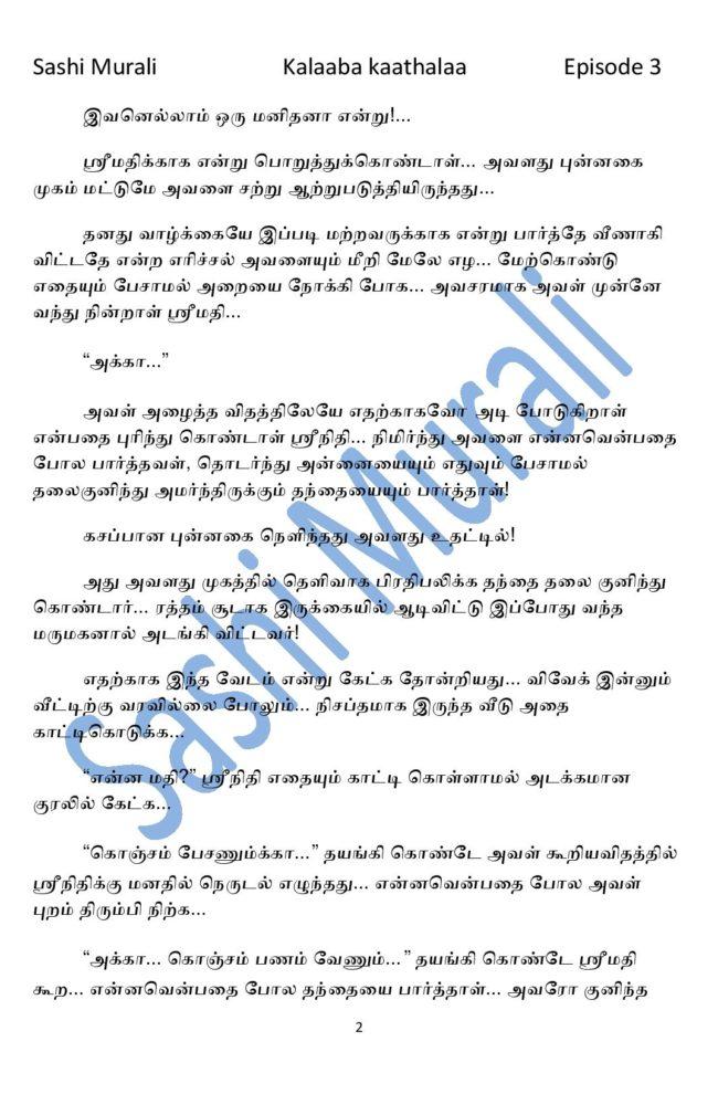 kk3-page-002