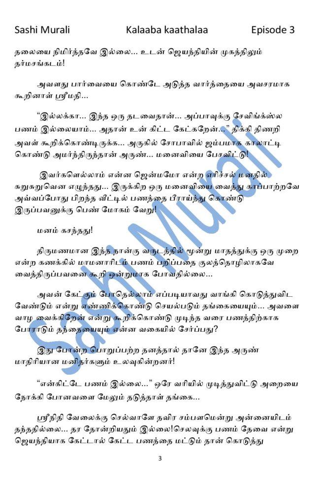 kk3-page-003