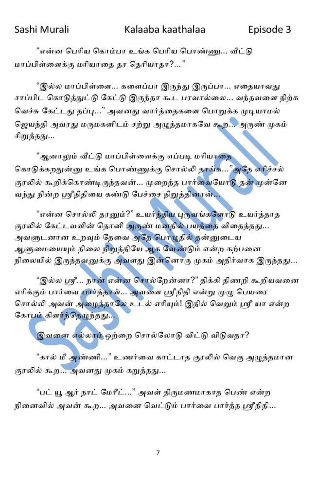 kk3-page-007