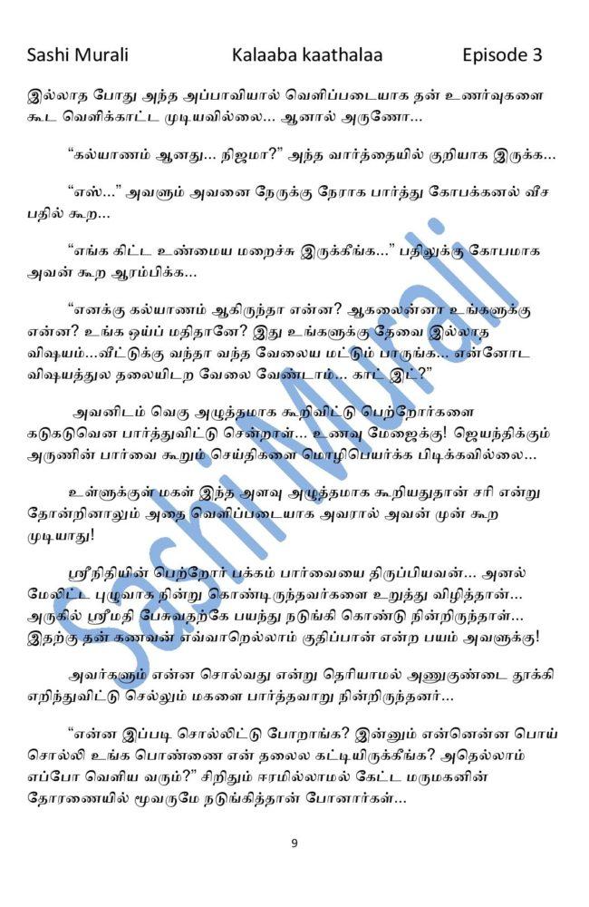 kk3-page-009