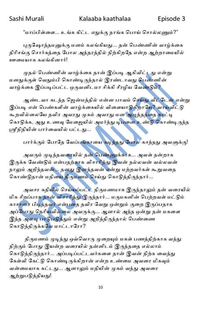 kk3-page-010