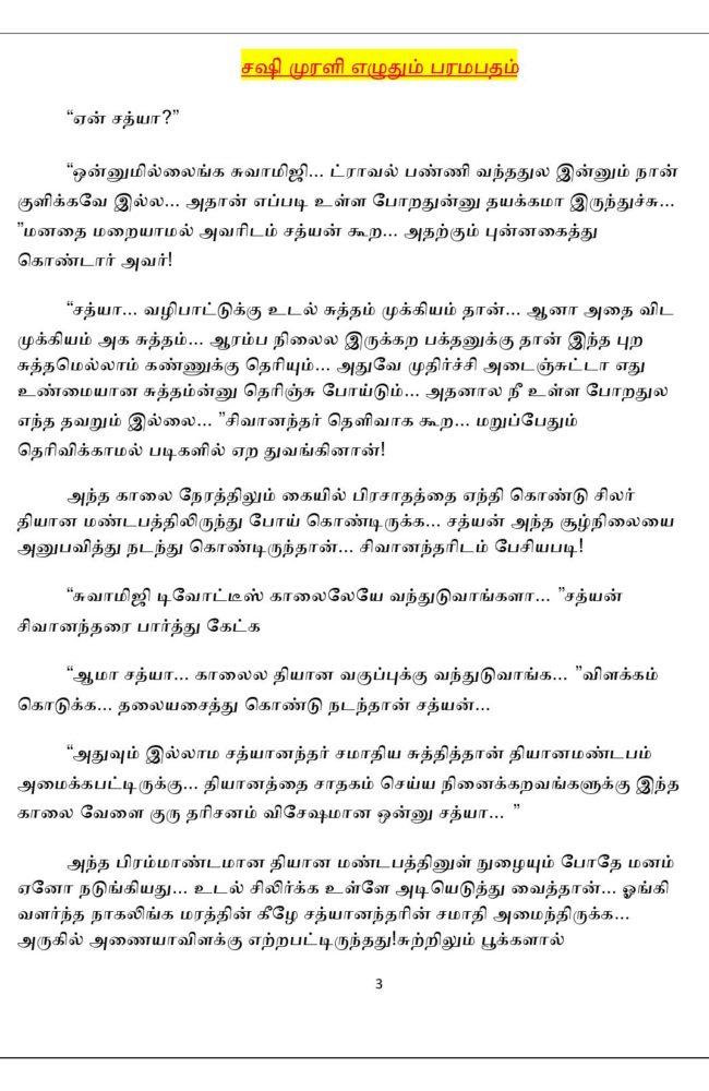 param12-page-003