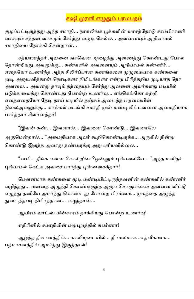 param12-page-004