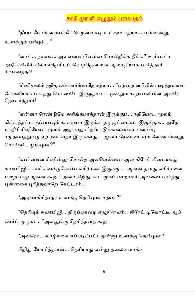 param12-page-006