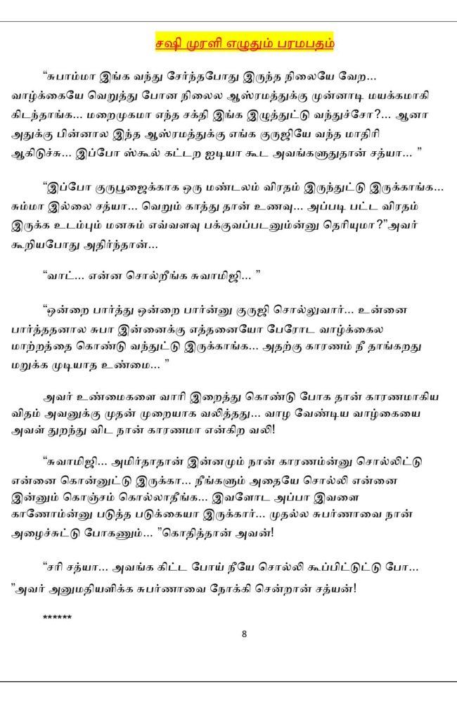 param12-page-008