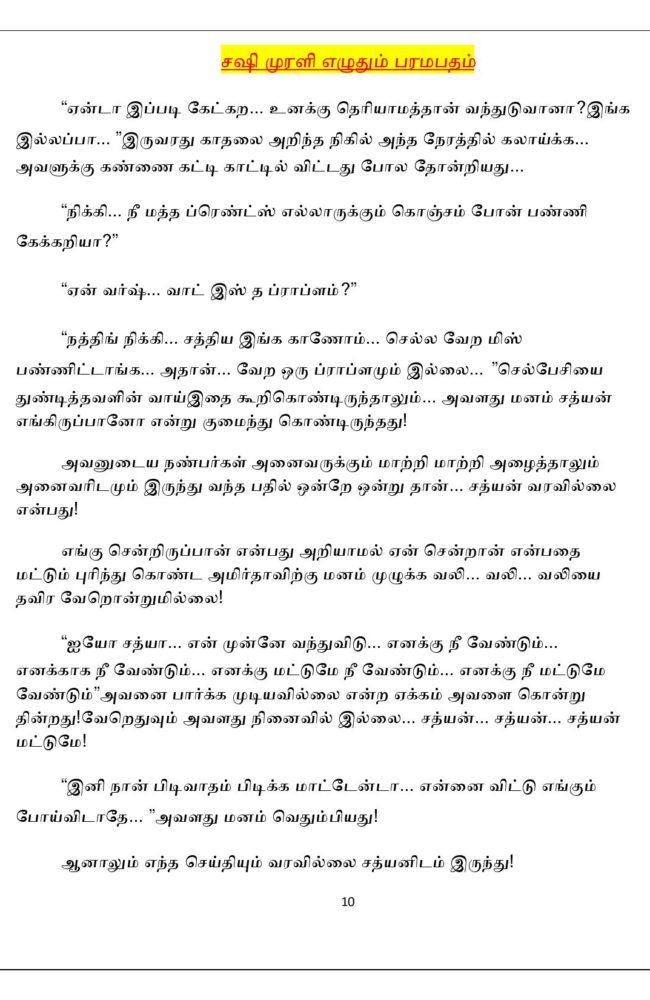 param12-page-010