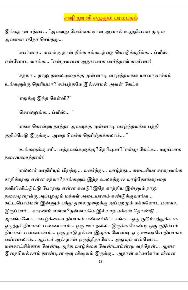 param12-page-013