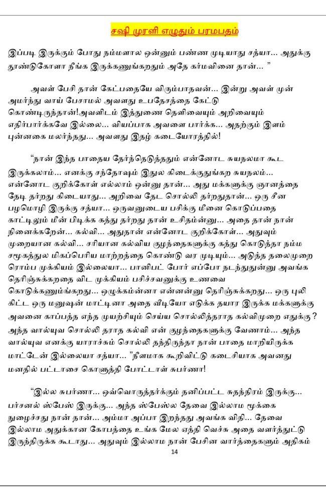 param12-page-014
