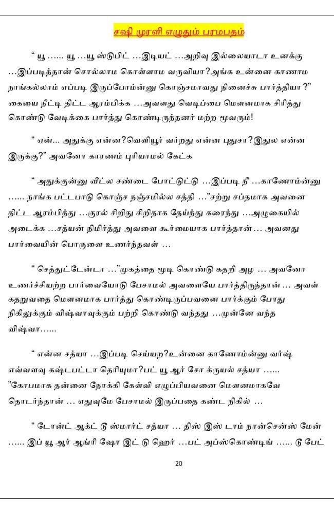 param12-page-020