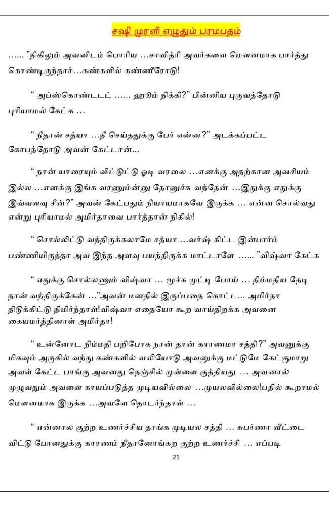 param12-page-021