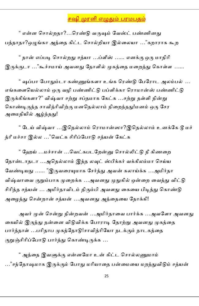 param12-page-025