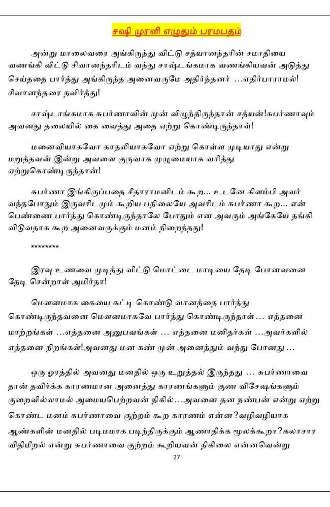 param12-page-027