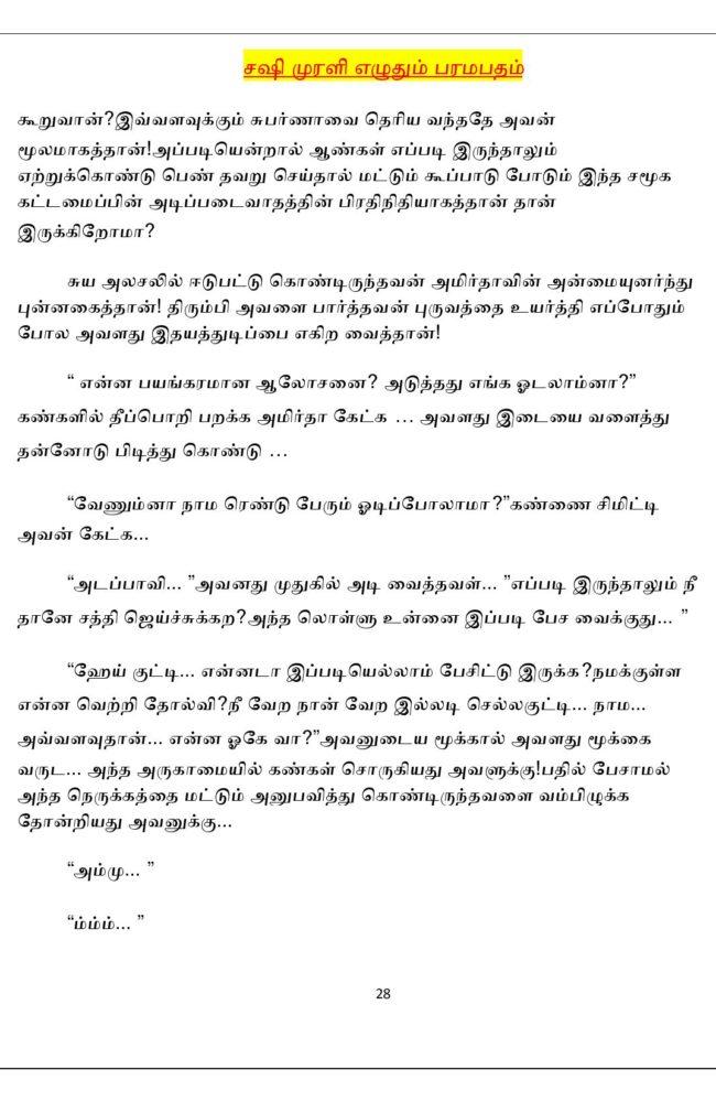 param12-page-028