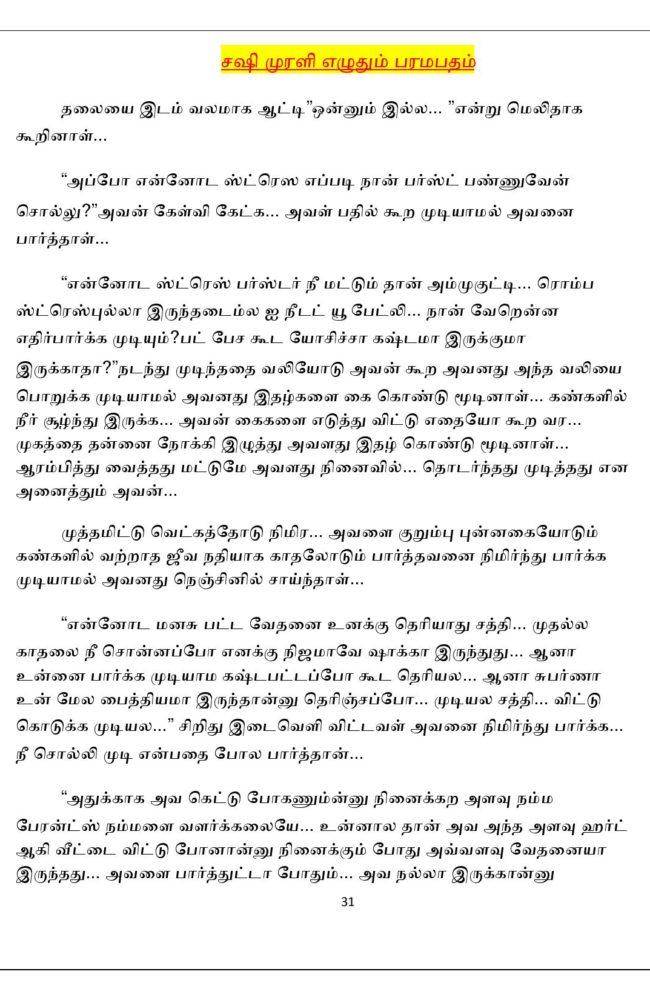 param12-page-031