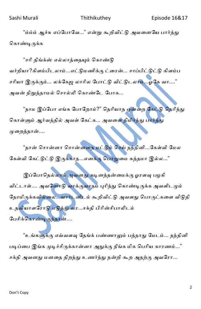 ttk8-page-002