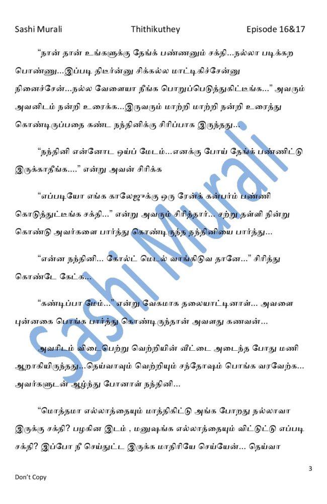 ttk8-page-003