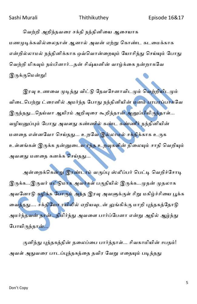 ttk8-page-005