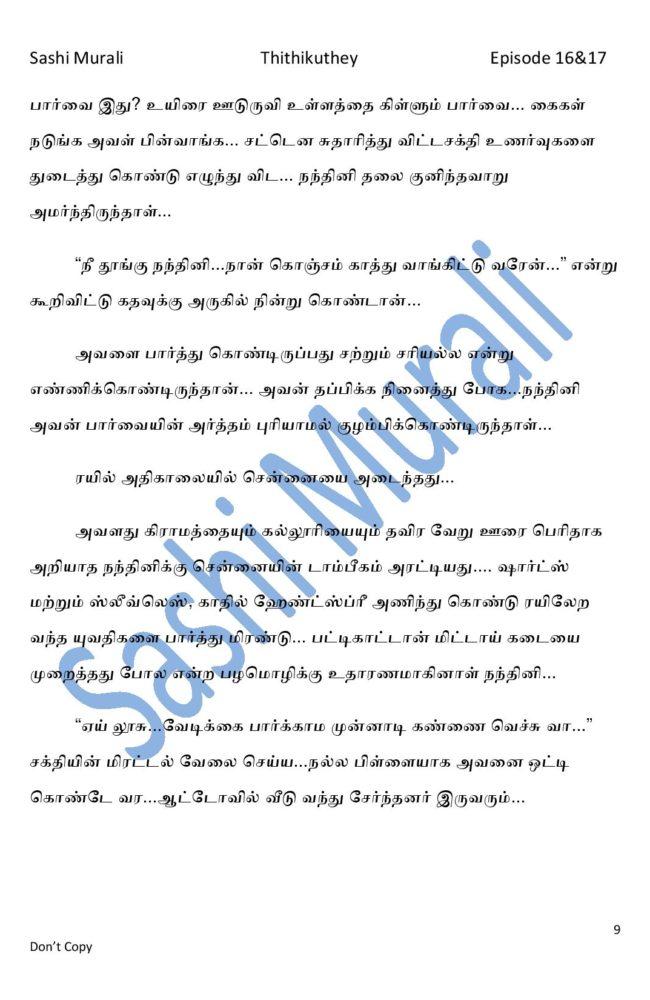 ttk8-page-009