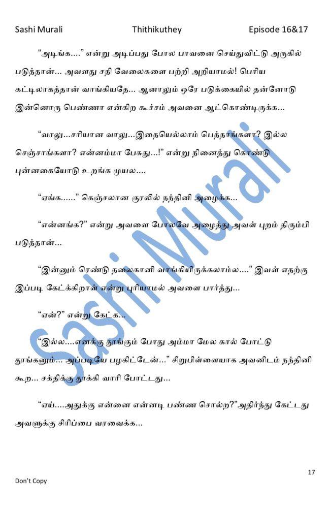 ttk8-page-017