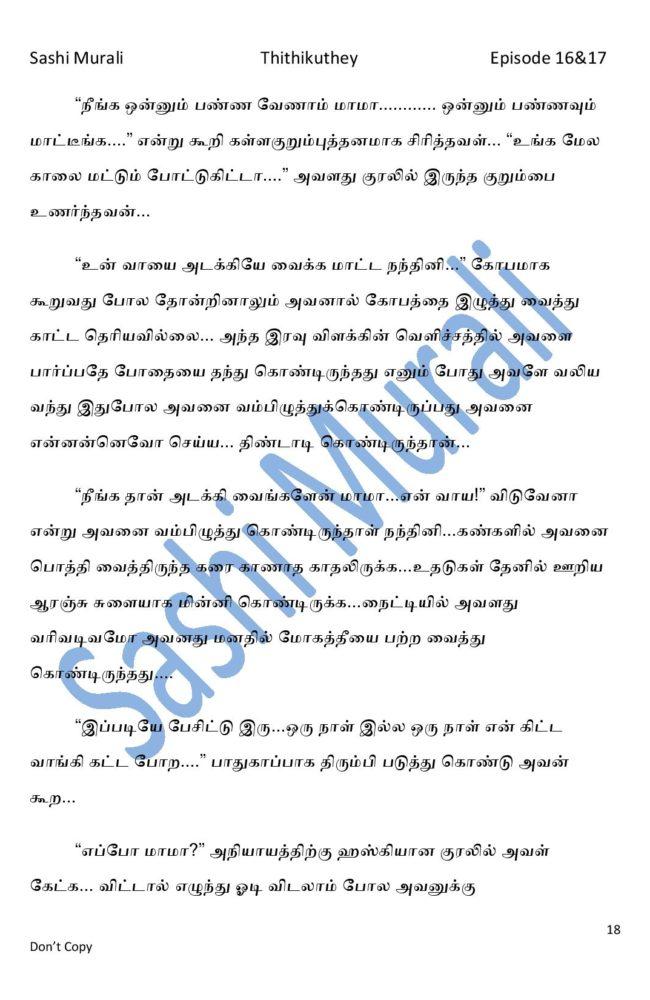 ttk8-page-018