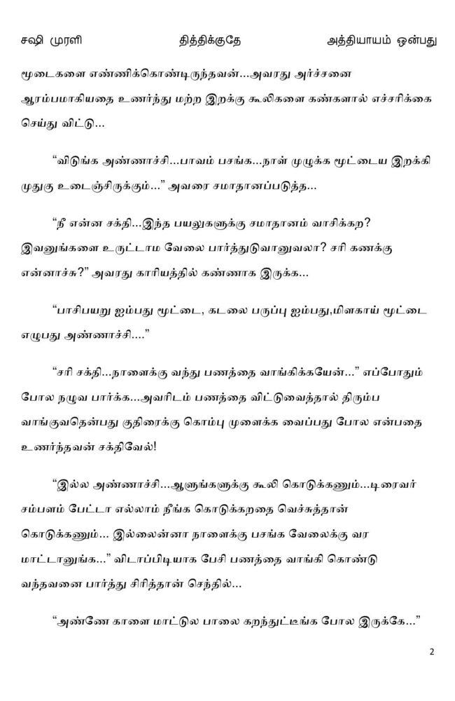 ttk9-page-002