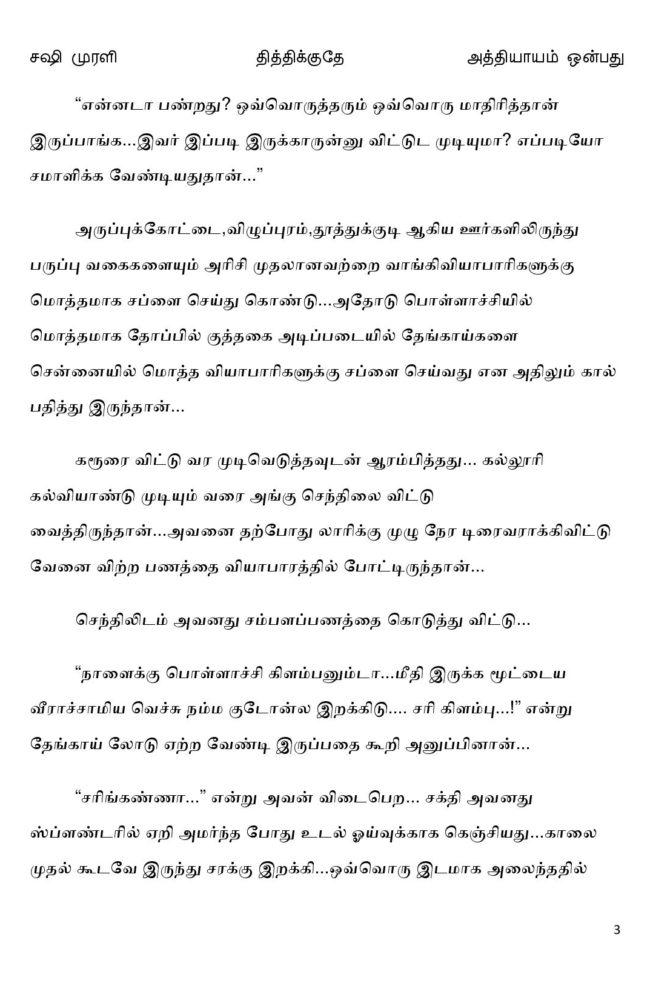 ttk9-page-003