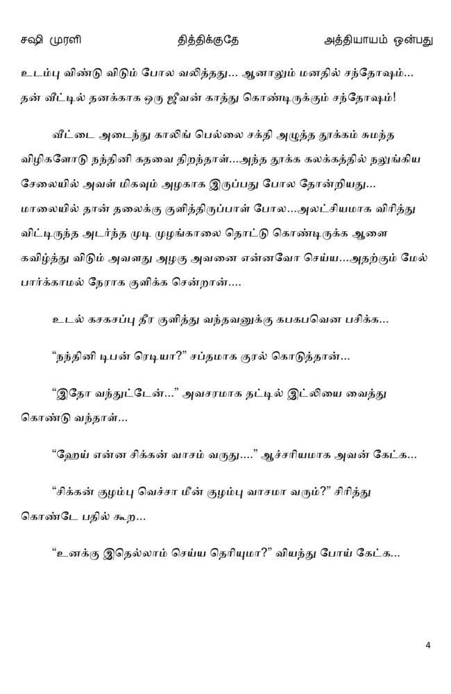 ttk9-page-004