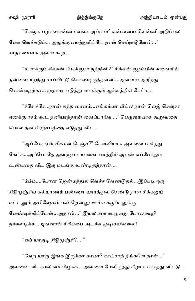 ttk9-page-005