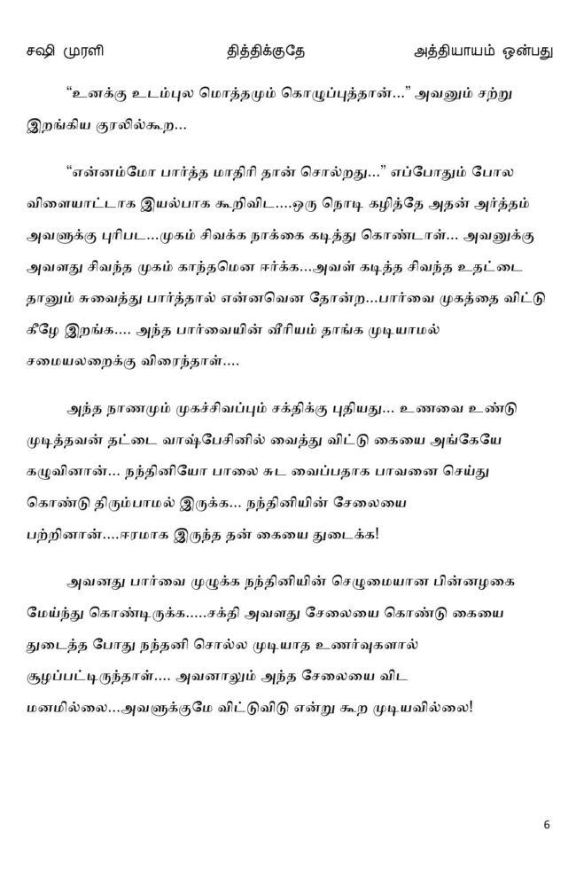 ttk9-page-006