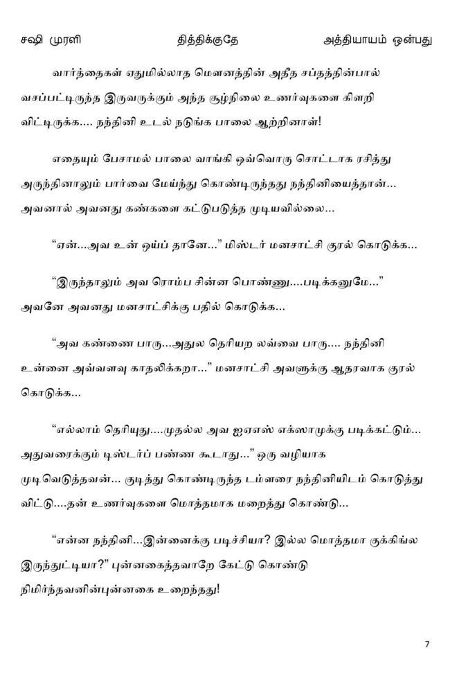 ttk9-page-007