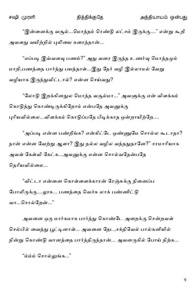 ttk9-page-009