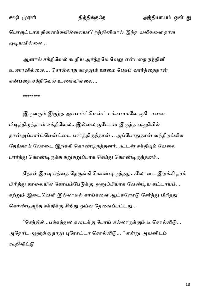 ttk9-page-013