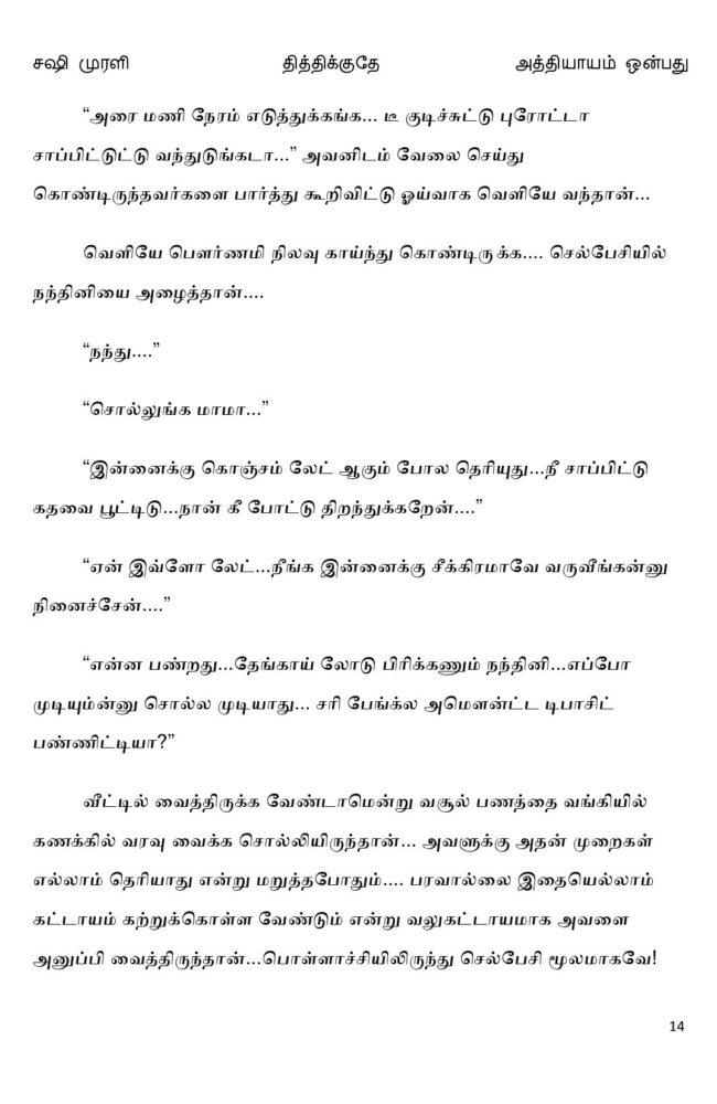 ttk9-page-014