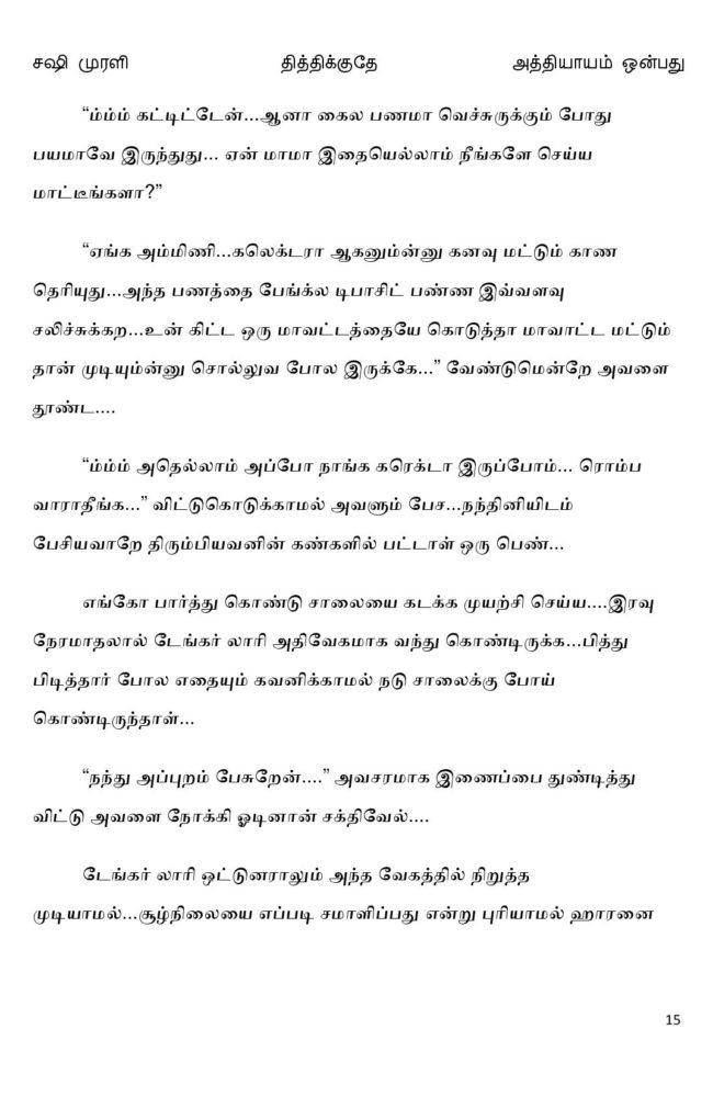 ttk9-page-015