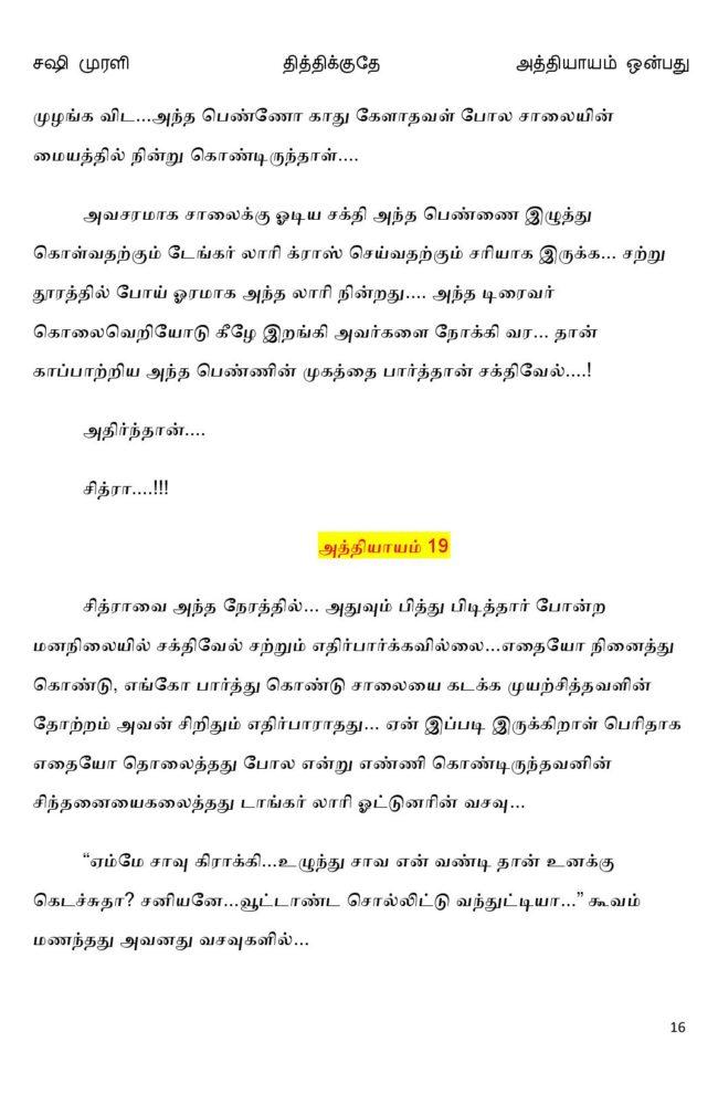 ttk9-page-016