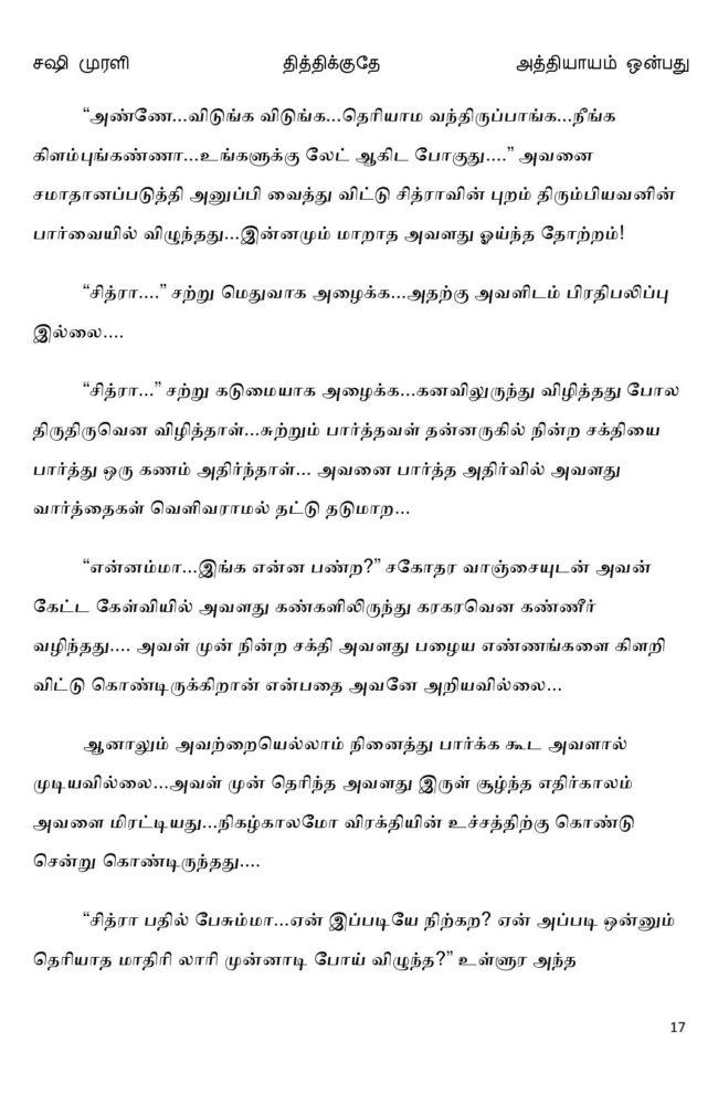 ttk9-page-017