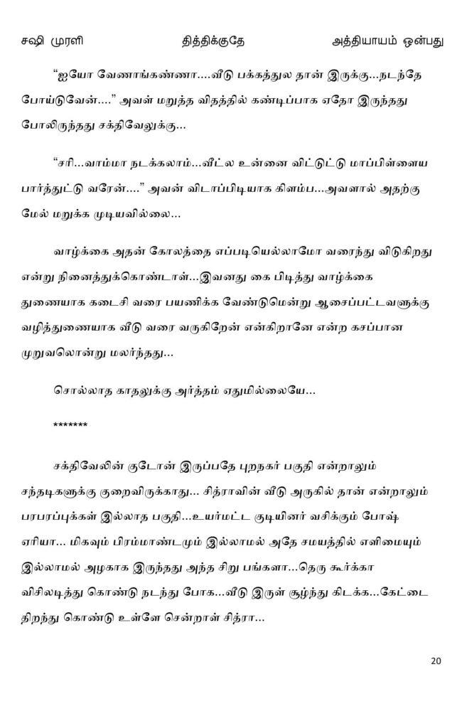 ttk9-page-020