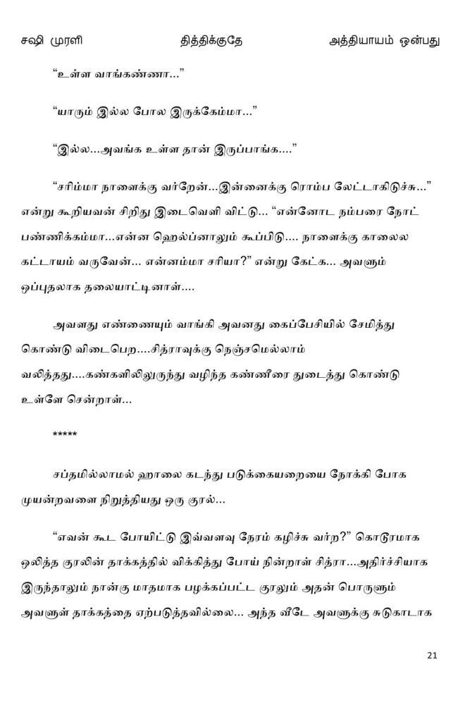 ttk9-page-021