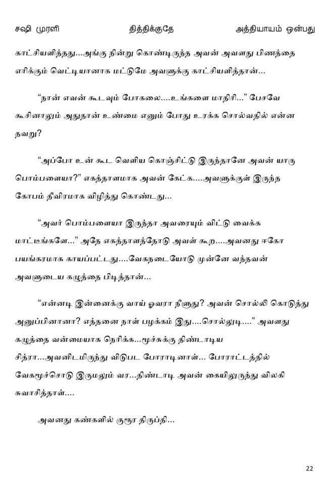 ttk9-page-022