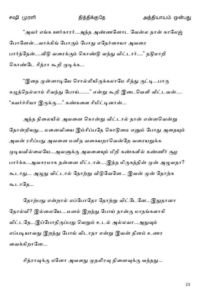 ttk9-page-023