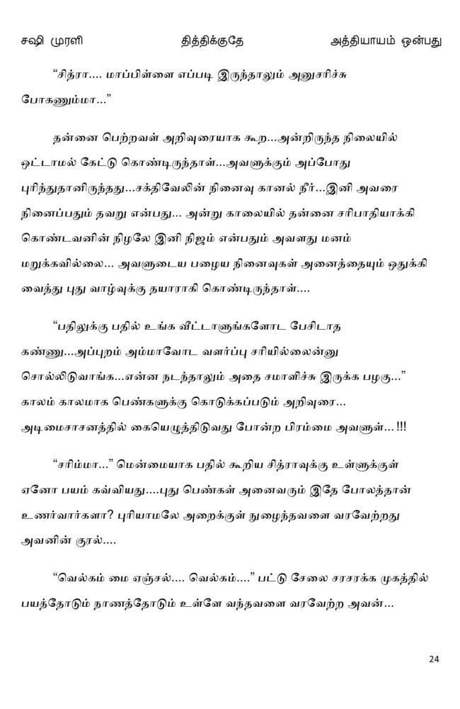 ttk9-page-024