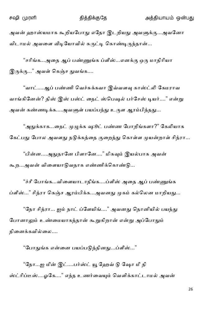 ttk9-page-026