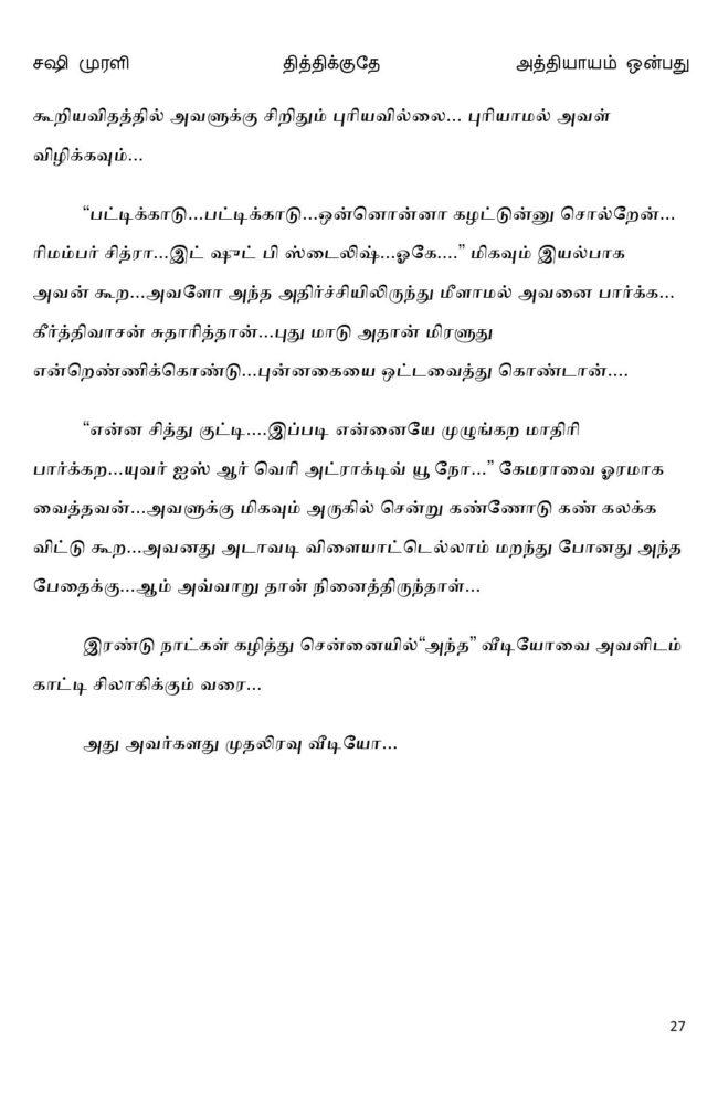 ttk9-page-027