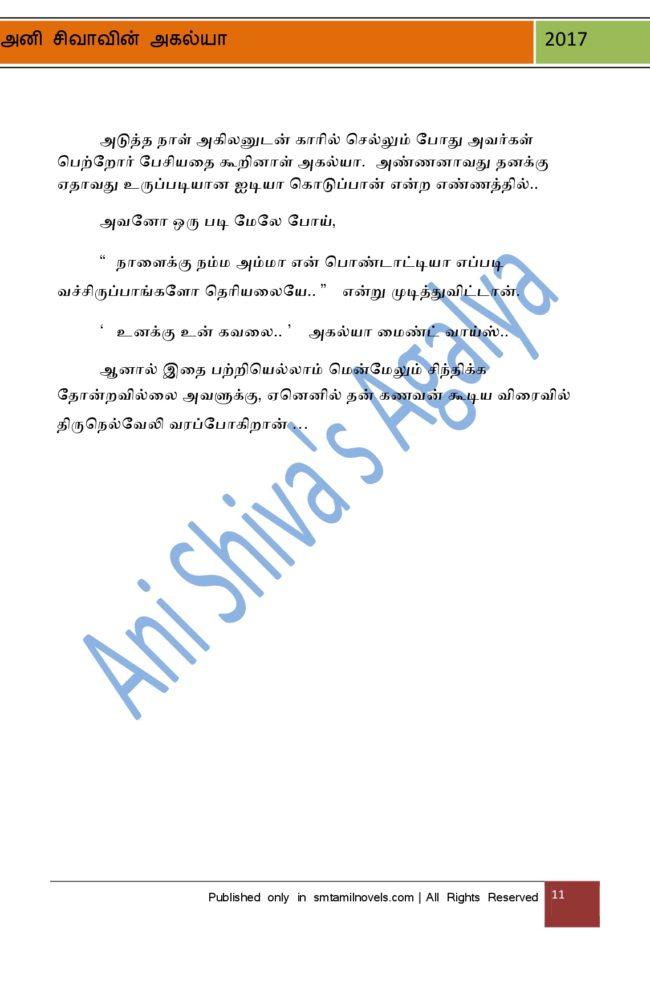 agalya8 (1)-011